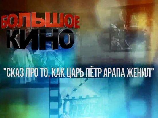 Большое кино: как Высоцкий на Митту обиделся