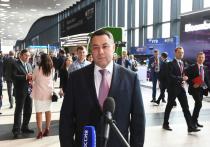 ПМЭФ-2019: Тверская область планирует привлечь 55 млрд инвестиций