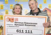 В Кирове рыжий котенок принес хозяевам победу в лотерее
