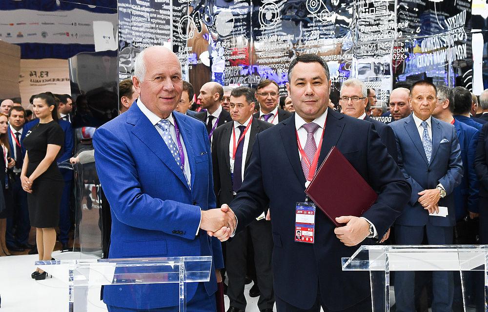 Тверская область подписала ряд стратегических соглашений на ПМЭФ-2019