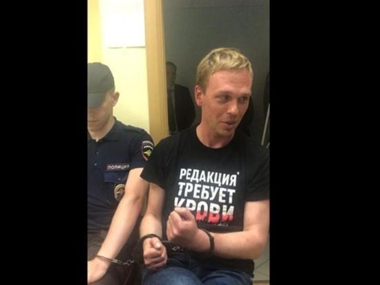 Журналисту Голунову предъявлено обвинение в покушении на сбыт наркотиков