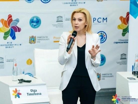 Журналистов на форуме в Ставрополе призвали отличать критику от оскорблений
