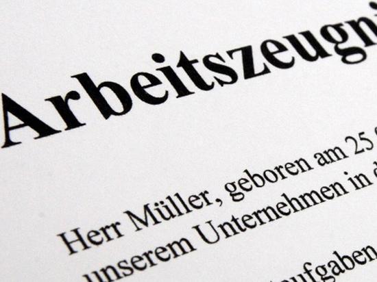 Германия: Изменение характеристики с места работы