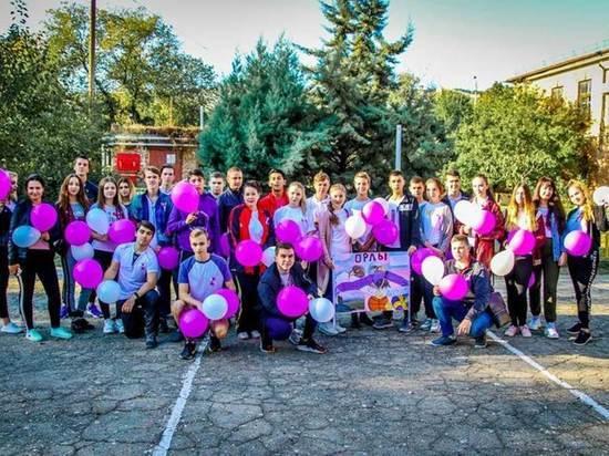 В Феодосии закрывают финансово-экономическую академию