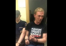 Журналиста Голунова доставили в суд из больницы