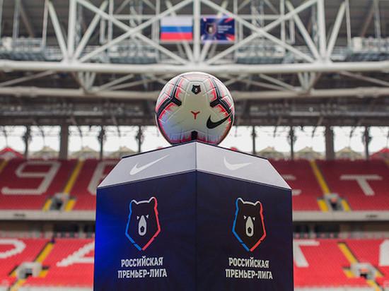 Футбольный календарь 2019/2020 должен удовлетворить всех