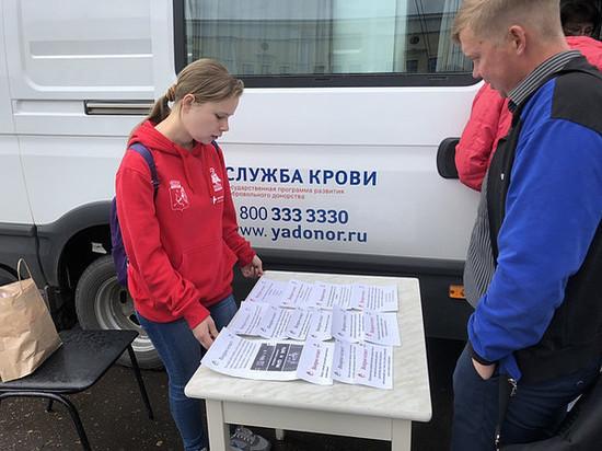 Из кировчан на Театральной площади выкачали 80 литров крови
