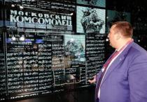 Жара по-питерски: ПМЭФ-2019 подводит итоги