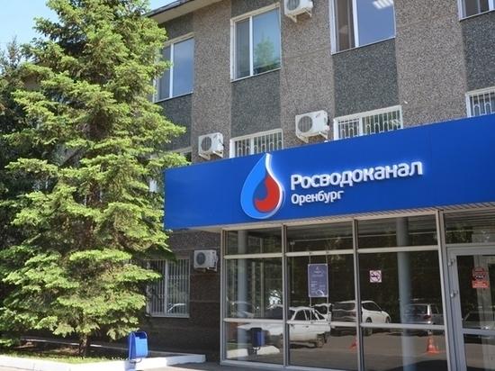 «Росводоканал Оренбург» - дипломант «100 лучших товаров России»