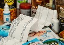 Специалисты рассказали, насколько дороже стали товары и услуги в Кировской области в мае