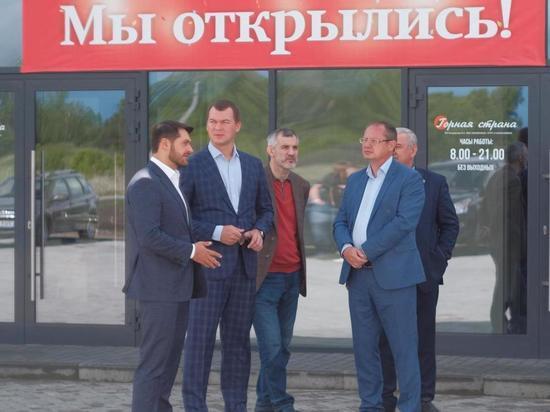 Депутаты Госдумы оценили спортивные и туристические объекты Алтайского края
