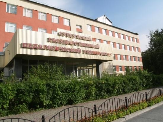 В Югре российские академики обсудят нацпроект «Образование»