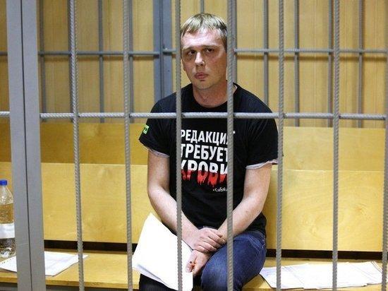 Журналисту Голунову надели браслет: будет круглосуточный контроль