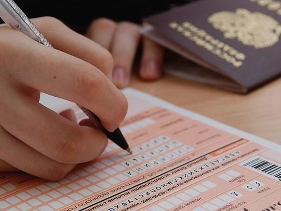 Экзамен по обществознанию сдавала половина выпускников Калмыкии