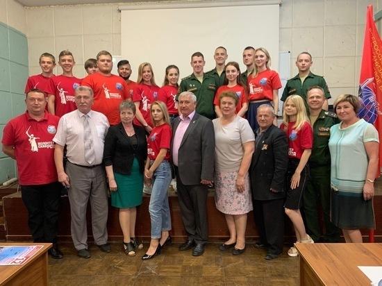 Встреча «Волонтерской Роты Боевого Братства» с властями в Смоленске