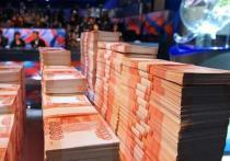 Калининградец стал победителем лотереи и выиграл 4,5 миллиона рублей