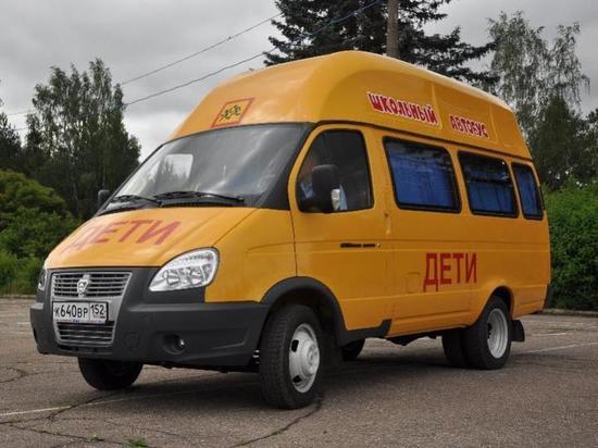 В Удмуртии закупили автобусы для районных школ