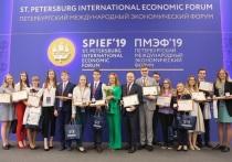 Победителей XVI конкурса «Моя страна – моя Россия» наградили на ПМЭФ-2019