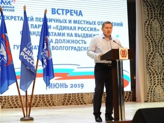 Бочаров встретился с активом первичных отделений «Единой России»