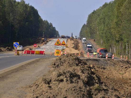 Более 2,5 тысяч километров дорог Вологодской области приведут в порядок к 2024 году