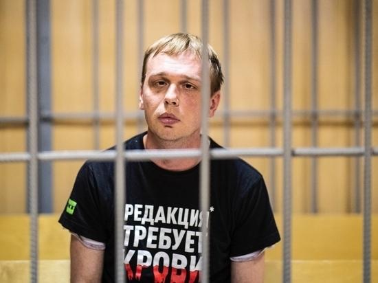 Иван Голунов как шанс на оздоровление общества