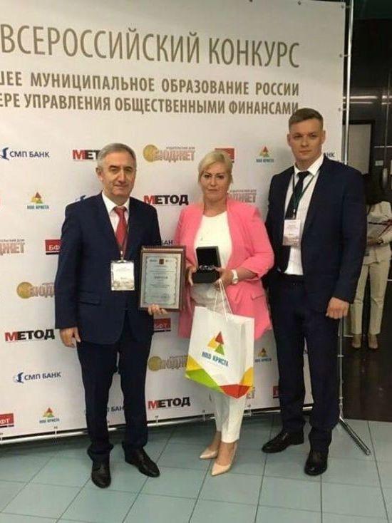 Георгиевск стал лучшим в управлении общественными финансами в России