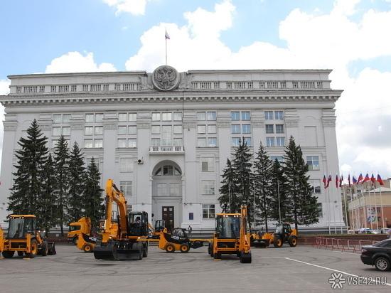Власти Кузбасса отреагировали на обращение жителей Киселевска к премьеру Канады