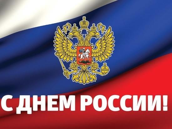 День России - в единой семье народов Ставрополья
