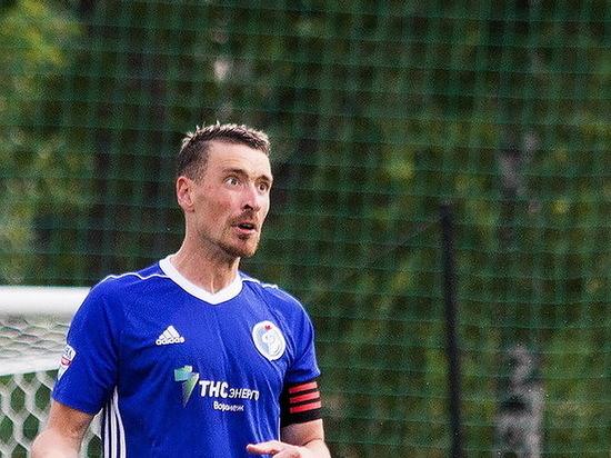 Ведущий игрок воронежского «Факела» ушел в московское «Торпедо»