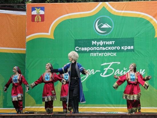 Мусульмане Ставрополья отметили Ураза-байрам в Пятигорске