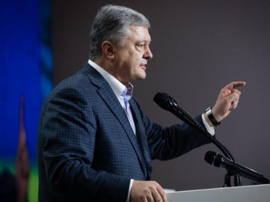Порошенко экономической блокады Донбасса не существует