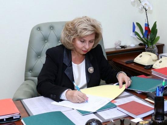 Москалькова: в 2018 году оправдательные приговоры вынесли по 0,24% дел
