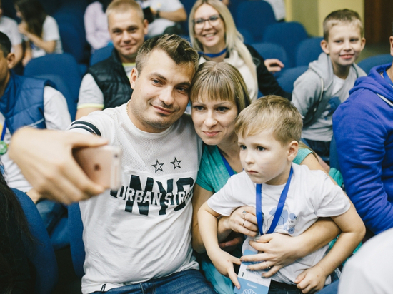 Форум молодых семей пройдет в Комсомольском районе