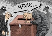 Кто следующий сядет в кресло губернатора Иркутской области