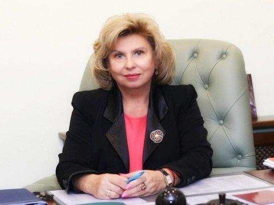 Москалькова призвала смягчить наказания для обвиняемых женщин