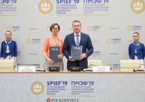 Фонд Росконгресс расширил международное сотрудничество