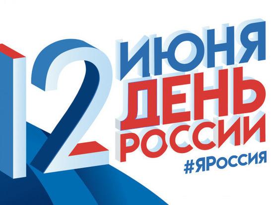 Несколько концертов пройдут в Пскове в День России