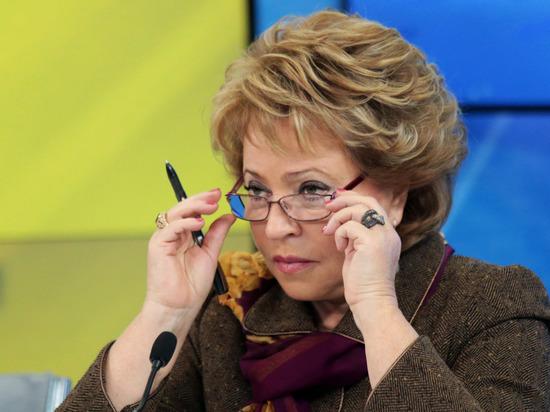 Матвиенко: Чайка взял дело Голунова под строгий контроль