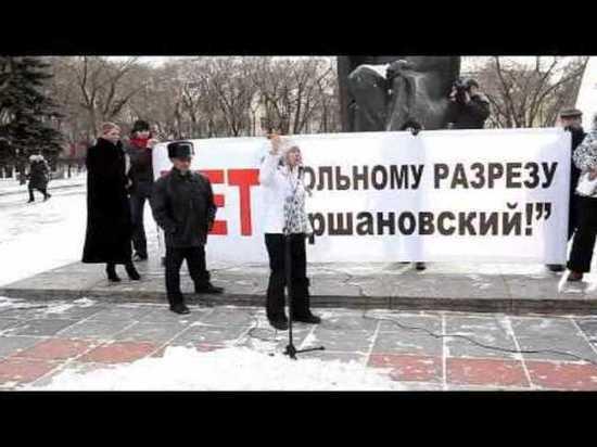 В Хакасии организаторы движения против угольных разрезов начали сбор средств