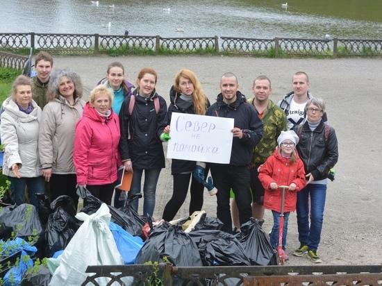 Активисты из Апатит провели выездной субботник в Мурманске