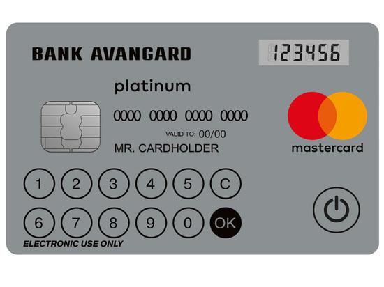банки улан удэ кредиты без справок