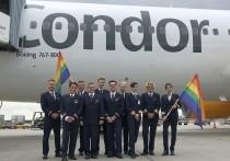 Пилоты женщины, бортпроводники-геи — Кондор против гомофобии
