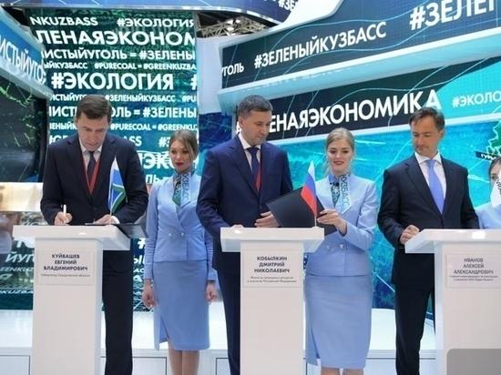 «Петербургский форум –  место для принятия решений»