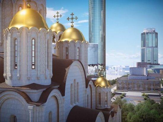 Храм вышел в финал: составлен короткий список площадок для строительства главной церкви Екатеринбурга