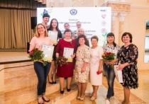 В Тюмени наградили лучших социальных работников