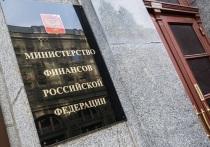В сентябре 2016 года Центральный банк РФ и Министерство финансов представили концепцию «индивидуального пенсионного капитала», согласно которой обязательные взносы работодателя заменяются добровольными взносами работника с возможным софинансированием со стороны работодателя