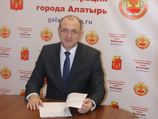 Глава администрации Алатыря ушел в отставку