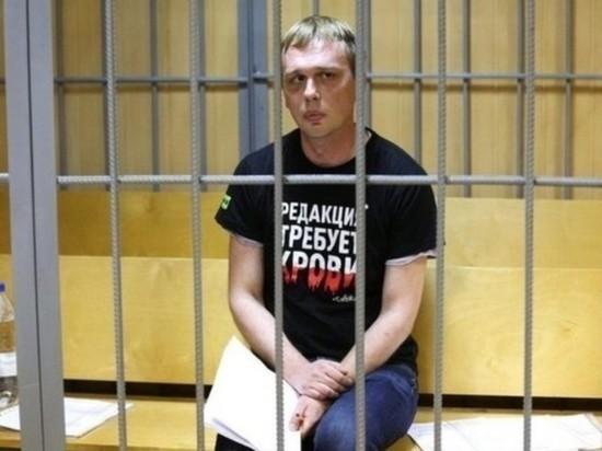Кремль: акции в поддержку Голунова помешают праздничной атмосфере