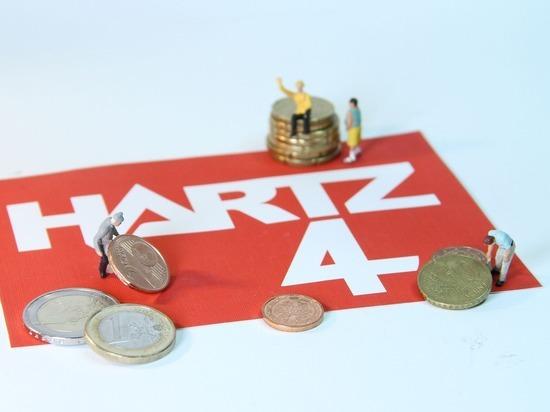 В Германии стартует уникальный эксперимент с Hartz IV
