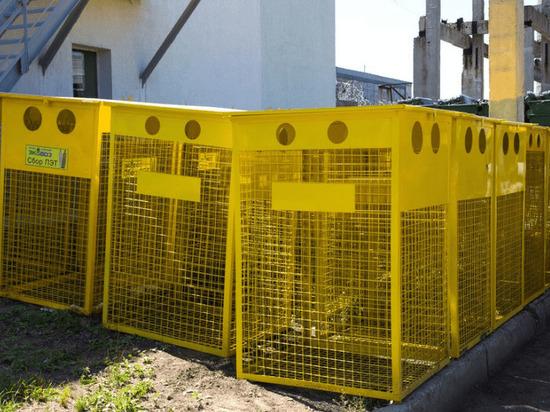 В Калуге появится 50 контейнеров для сбора пластика